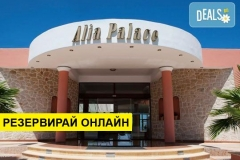 3+ нощувки на база HB, AI в Alia Palace Luxury Hotel and Villas 5*,